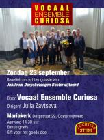 concert door Curiosa